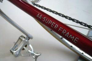 Gazelle AA-Super Frame